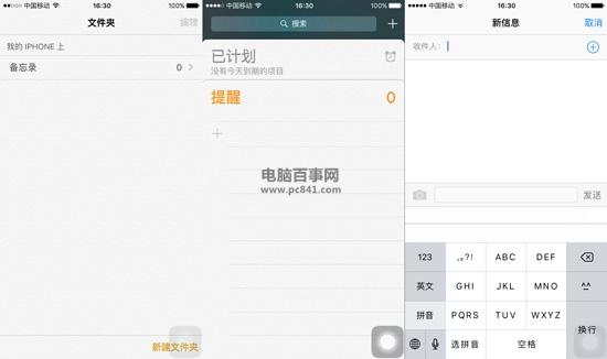 么输入特殊货币教大家iPhone键盘输入符号大常远tpo超详解析pdf图片