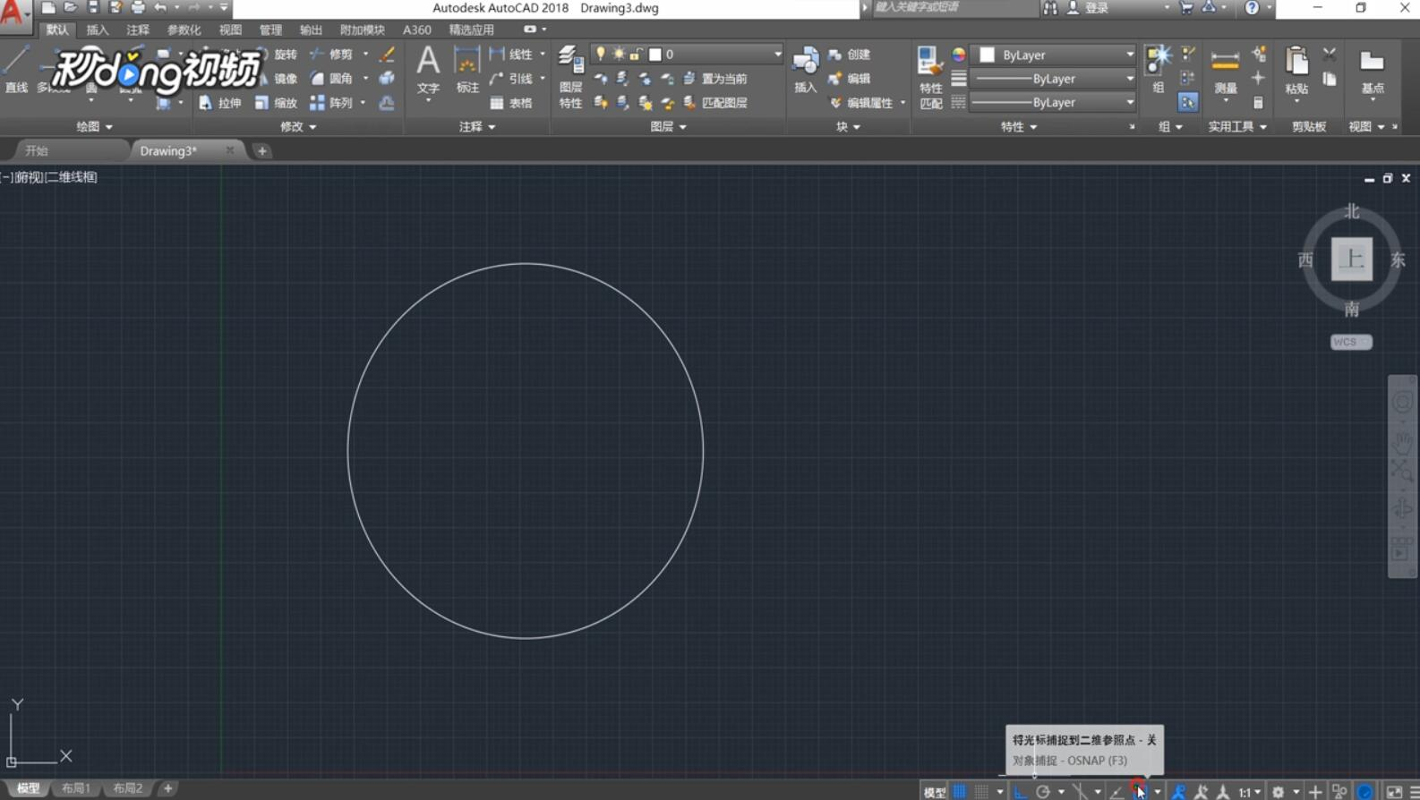 CAD画指北针?CAD指北针制作方法ppt如cad公差图纸标注图片