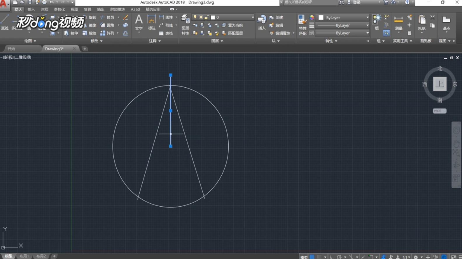 CAD画指北针?CAD指北针制作方法ppt如cad虚线要求图片