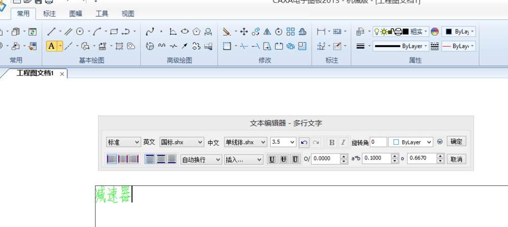 CAXA图纸中导入图纸ps做漂亮艺术标注到没有添加钢梁文字达联图片