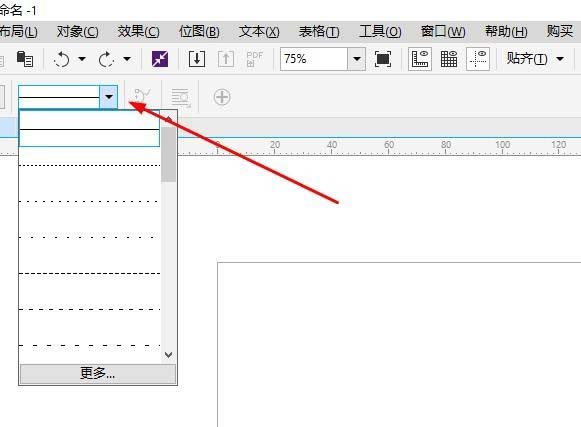 cdr创建商品并绘制素材?cad绘制带有图纸广告设计表格图片